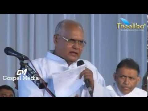 IPC  Kumbanad  Sunday  Worship  Service - 2014