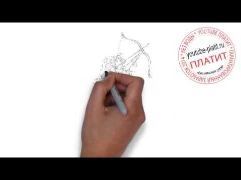 Видео как нарисовать сердце карандашом поэтапно