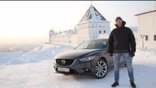 Тест Mazda 6 (2012) Тюмень-Тобольск