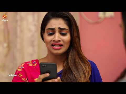 Pagal Nilavu Promo 12-07-2018 To 13-07-2018 Vijay Tv Serial Promo Online
