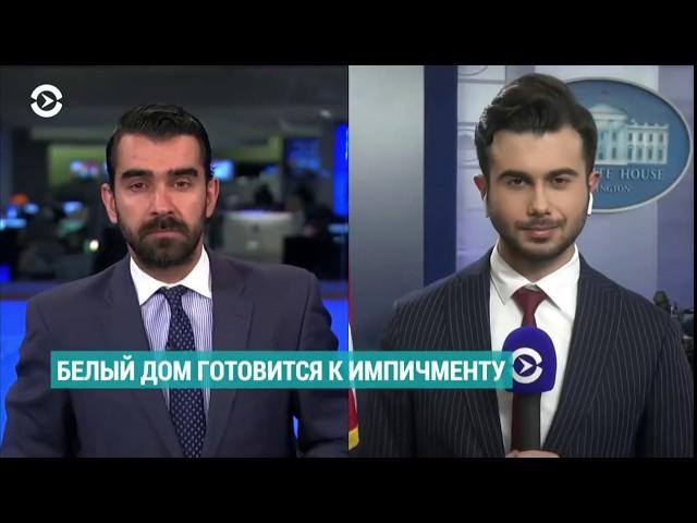 Импичмент Трампа назначен на среду   АМЕРИКА   16.12.19
