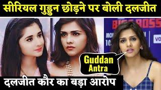 Guddan Tumse Na Ho Payega Actress Dalljiet Kaur talk about Bigg Boss 13 | Bollywood Crazy News