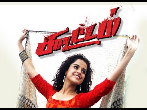 Koottam - Jukebox (Full Songs)
