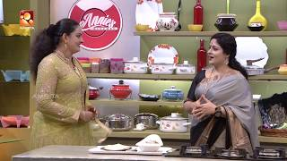 Annies Kitchen With Suchithra Nair |  തവ ചിക്കൻ മസാല