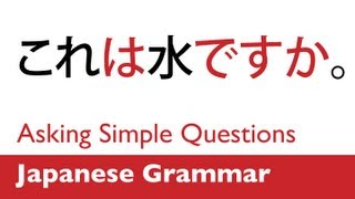 Learn Japanese Grammar - Asking Simple Questions in Japanese