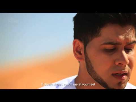 Ahmad Hussain   Ya Taiba   Official Arabic Urdu Nasheed Video...