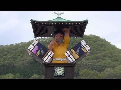【HD】湯郷温泉のからくり時計 岡山県美作市湯郷