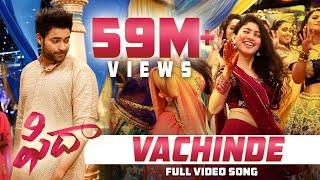 Vachinde Full Video Song - Fidaa Video Songs - Varun Tej, Sai Pallavi   Sekhar Kammula   Dil Raju