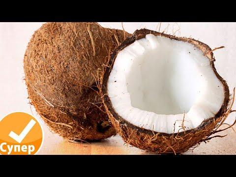 Как открыть кокос в домашних условиях (расколоть очень просто) Супер ответ