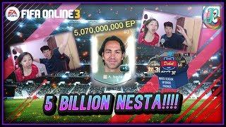 ~5 billion Nesta!!!!~ Mixed Season Upgraded Package Opening - FIFA ONLINE 3