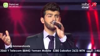 Download Arab Idol - عمار الكوفي – سواح - الحلقات المباشرة 3Gp Mp4