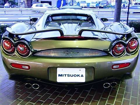 Mitsuoka Orochi - new type Super Car