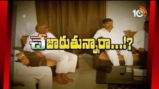 చేజారుతున్నారా..? Special Discussion On Congress Mahakutami Seats Disputes