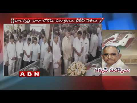 CM Chandrababu Naidu Pays Homage to MVVS Murthy | Last Rites with Govt Honour