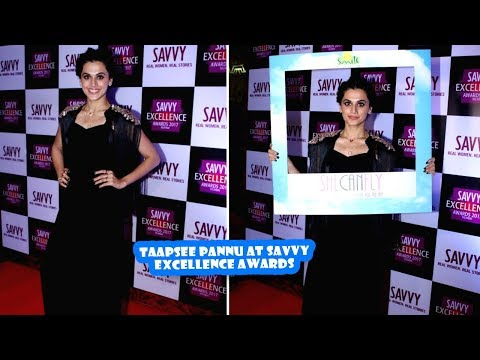 Taapsee Pannu At Savvy Excellence Awards | Latest Bollywood Movies News 2017