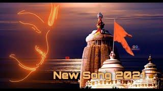 download lagu Bajrangdal Song Dj  Jai Sree Ram  Chathrapathi gratis