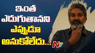 Director SS Rajamouli Press Meet | India Conference 2019 | NTV