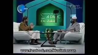 Tarabi Namaz 8 or 20 Rakat . Dr Zakir Naik