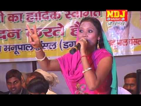 Garma Garam Super Hits Ragni 2014 by NDJ Music Blu Eyes