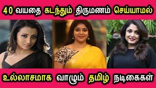 கன்னி கழியாமல் வாழும் நடிகைகள்   Kollywood Tamil News Tamil Cinema News