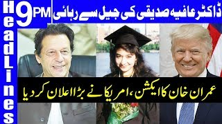 US promises to review Dr Aafia's imprisonment | Headlines & Bulletin 9 PM | 7 Nov 2018 | Dunya News