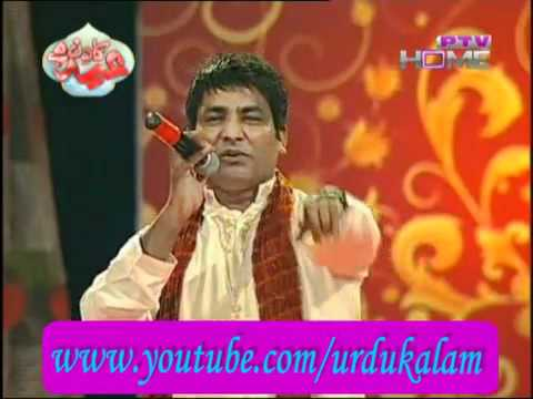 Ptv Eid Show Malkoo Song Tu Changa Sada Yaar Ain-malkoo - Youtube.flv video