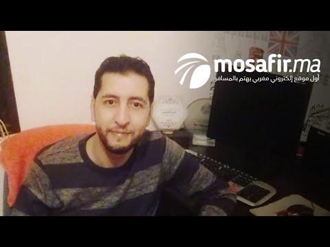حوار مع مدير موقع mosafi.ma محمد الطمبوري