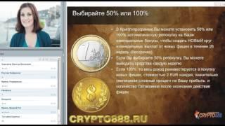 kripto-888-otzivi