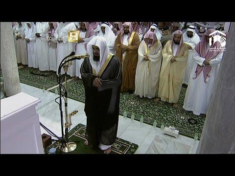1st Tahajjud Ramadan 2014-1435 Makkah Sheikh Shuraim video