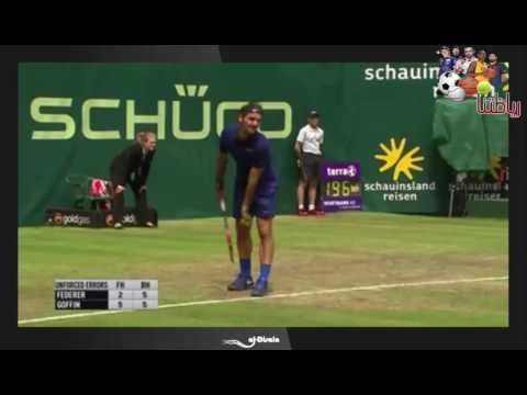 Roger Federer vs David Goffin Gerry Weber Open - Halle