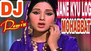 Jaane Ku Log Mohabbat Kiya Karte Hai | Dj Remix | Old is Gold DJ Song Love Vibration Mix 2018