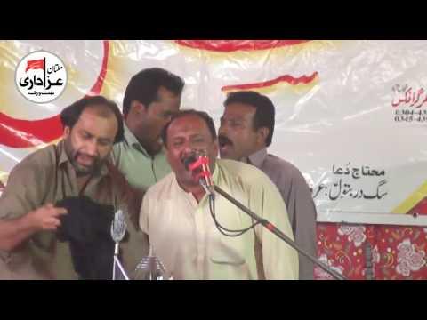 Zakir Shahzad Manzoor |  Majlis  23 June - 9 Haar 2018 | Qasiday And Masiab |