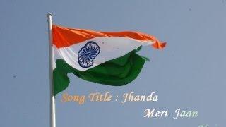 Dhwaj Geet for Independence/Republic Day - Jhanda Meri Jaan hai Tiranga Meri Shaan