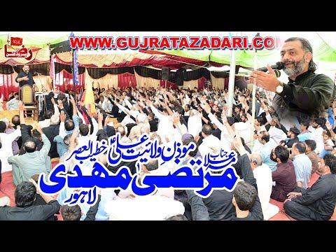 Allama Hafiz Murtza Mahdi | 9 Safar 2019 | Qazi Chak Gujrat || Raza Production