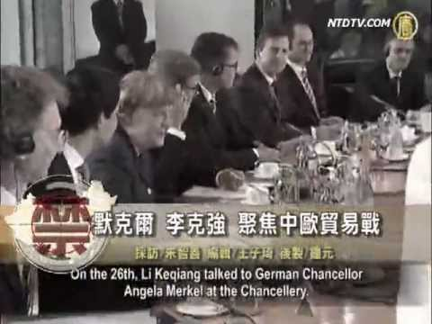 Merkel and Li Keqiang Talk Over Trade Tariffs
