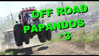 off road papandos *3 папандос fail crash funny comic tragedy 4x4 offroad rollover
