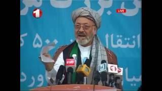 Afghanistan Midday Dari News - 28.05.2016