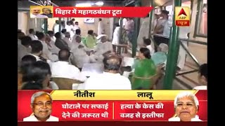 Bihar Political Crisis: RJD ministers gather to discuss next move after Nitish Kumar's res
