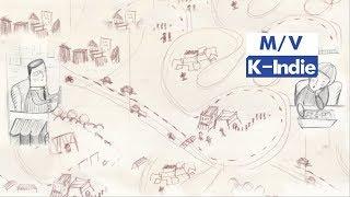 [M/V] Kinder-ele (킨더엘르) - Lonesome (feat. Junnon K) (心心해 (feat. 김준홍))
