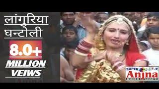 Bani Ne Laag Gyo Jhukam | Most Famous Rajasthani Song | Jai Bhawani Cassettes