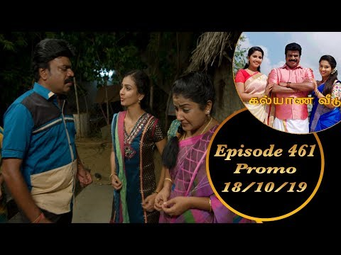 Kalyana Veedu Promo 18-10-2019 Sun Tv Serial Online