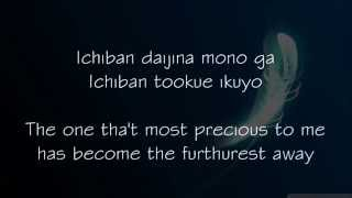 Saigo No Iiwake Last Excuse With English Translation