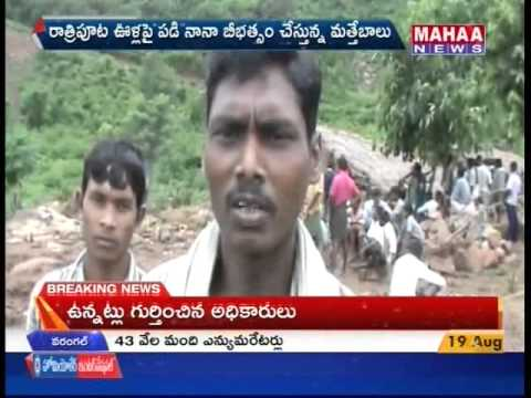Elephants Damage Crops In Srikakulam -Mahaanews