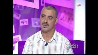 kissat nass : قصة الناس:أريد استعادت منزلي من المكتري