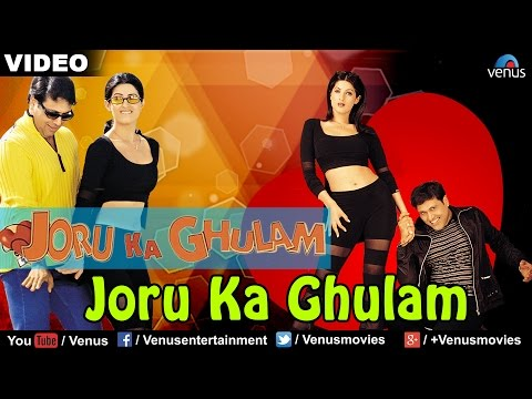 Joru Ka Ghulam (joru Ka Gulam) video