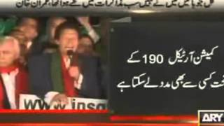 Download ARY News Headlines 10 November 2014 ARY 10-11-2014 Geo News Express News Today Breaking Ur 3Gp Mp4