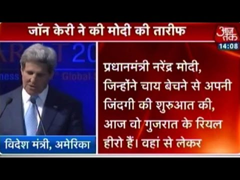 US Secy of State John Kerry praises PM Modi at Vibrant Gujarat-2015
