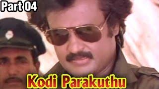 Kodi Parakuthu – 4/12 part - Rajinikanth, Amala - P. Bharathiraja Classic Movie – Full Movie