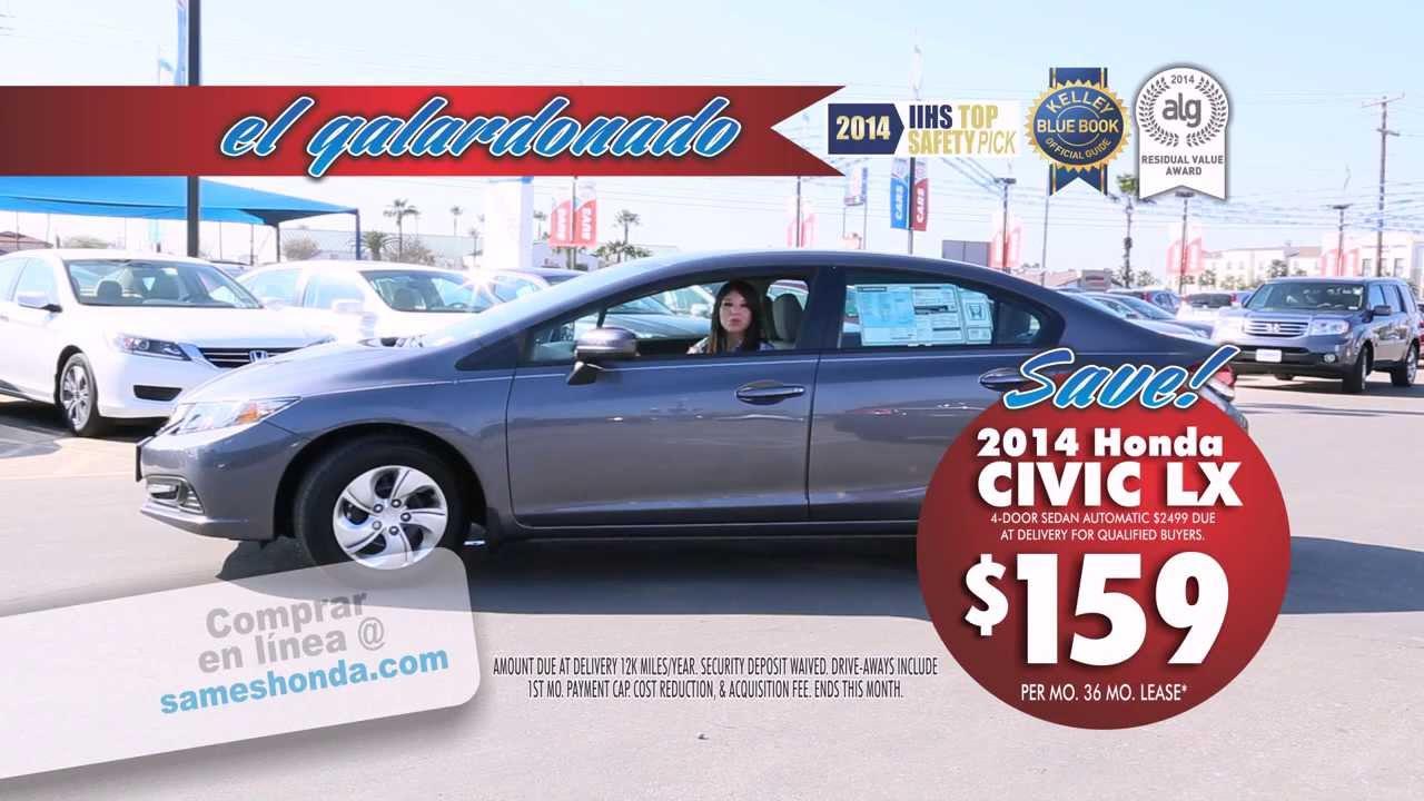 Sames Auto Group Laredo Tx New Used Car Dealerships