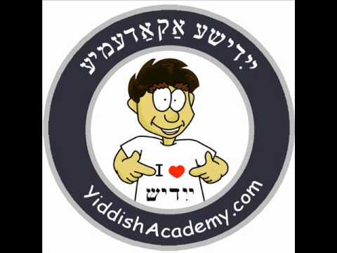 Learn Yiddish, Unit 1 Course Description, www.yiddishacademy.com